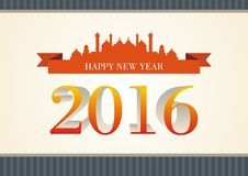 Happy new year 2016 Islamic theme Stock Photo