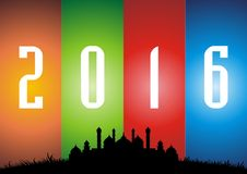 Happy new year 2016 Islamic theme Royalty Free Stock Photo