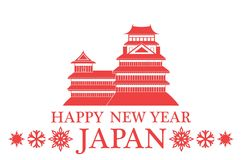 Happy New Year Japan Stock Image
