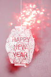 Happy new year Japanese style and Chinese style Stock Image