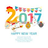 Happy New Year 2017 kids background, happy child with Happy new year 2017, rooster, Colorful Vector Illustration. Happy New Year 2017 kids background, happy Stock Photo