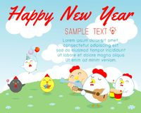 Happy New Year 2017 kids background, happy child with Happy new year 2017, rooster, Colorful Vector Illustration. Happy New Year 2017 kids background, happy Royalty Free Stock Photo