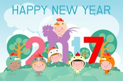 Happy New Year 2017 kids background, happy child with Happy new year 2017, rooster, Colorful Vector Illustration. Happy New Year 2017 kids background, happy Stock Photography