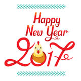 Happy New Year Lettering Decoration With Rooster Royalty Free Stock Photos