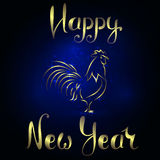 Happy new year lights and glitter background. 2017 symbol, the rooster silhouette. Happy new year lights and glitter background. 2017 new symbol, the rooster Royalty Free Stock Photo