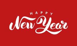 Happy New Year Logo. Logotype invitation, greeting card, decor, celebration. Logo new year banner. Corporate invitation business logotype. 2018 wallpaper royalty free illustration