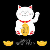 Happy New Year. Lucky white cat sitting and holding golden coin 2017 text. Chinese gold Ingot Japanese Maneki Neco kitten waving h Royalty Free Stock Images