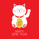 Happy New Year. Lucky white cat sitting and holding golden coin 2017 text. Japanese Maneki Neco kitten waving hand paw. Cute carto Stock Photo