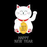 Happy New Year. Lucky white cat sitting and holding golden coin 2017 text Royalty Free Stock Image