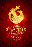 2017 happy new year and merry Christmas card with rich golden rooster and golden text against red mosaic backdrop. 2017 happy new year and merry Christmas card Stock Illustration