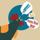 Happy new year and Merry Christmas cock. On the yellow backgro Vector Illustration