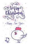 Happy New Year and merry christmas. Holiday Vector Illustration. Royalty Free Stock Photo