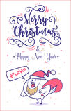 Happy New Year and merry christmas. Holiday Vector Illustration. Happy New Year and Merry Christmas 2017. Two cock. Rooster dressed in Santa Claus clothes and royalty free illustration