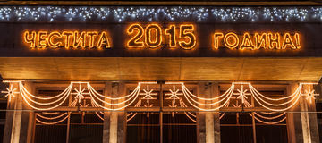 Happy new year message decoration Stock Images
