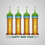 Happy New year 2016 minarets of mosque design Stock Image