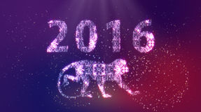 2016 Happy New Year Monkey Royalty Free Stock Photography