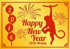 Happy new year 2016 of the monkey Stock Photo