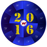 Happy new year in monkey Chinese Zodiac sign Stock Photo