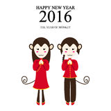 Happy new year 2016 of monkey design for Chinese New Year celebration Royalty Free Stock Photos