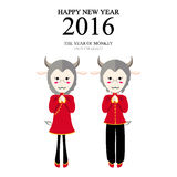 Happy new year 2016 of monkey but i'm goat Stock Photography