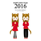 Happy new year 2016 of monkey but i'm horse Stock Image