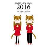 Happy new year 2016 of monkey but i'm horse Stock Image