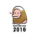 Happy New Year 2016 Monkey. Vector Illustration of Monkey New Year 2016 Hand Draw royalty free illustration