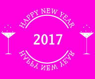 HAPPY NEW YEAR 2017 ! NEW YEAR 2017 Royalty Free Stock Image