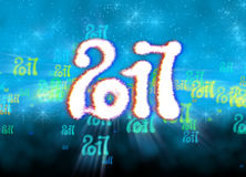 Happy new year 2017  numbers written with light on bright bokeh background full of flying digits 3d illustration.  Stock Photography