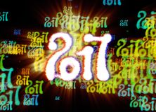 Happy new year 2017  numbers written with light on bright bokeh background full of flying digits 3d illustration.  Royalty Free Stock Images