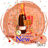Happy New Year 2017 party celebration poster Royalty Free Stock Photos