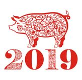 2019 Happy New Year greeting card. Celebration background with pig. Happy new year, pig 2019, Chinese new year greetings, Year of pig royalty free illustration