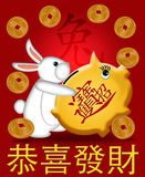 Happy New Year of Rabbit 2011 Piggy Bank. Happy New Year of the Rabbit 2011 Carrying Piggy Bank Illustration Stock Photography
