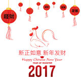 Happy New Year with red rooster. Chinese new year background for 2017. Holiday background Royalty Free Stock Photography