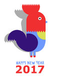 Happy New Year of the red Rooster. Greeting card. 2017 Happy New Year greeting card. Year of the red Rooster stock illustration