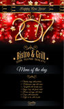 2017 Happy New Year Restaurant Menu Template Background. For Seasonal Dinner Event, Parties Flyer, Lunch Event Invitations, Xmas Cards and so on Stock Image