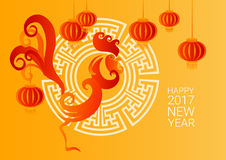 Happy New 2017 Year Rooster Bird Chinese Lantern Asian Horoscope. Flat Vector Illustration Royalty Free Stock Image