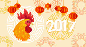 Happy New 2017 Year Rooster Bird Chinese Lantern Asian Horoscope Stock Photography