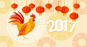 Happy New 2017 Year Rooster Bird Chinese Lantern Asian Horoscope. Flat Vector Illustration Royalty Free Stock Photo