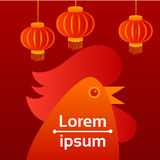 Happy New 2017 Year Rooster Bird Chinese Lantern Asian Horoscope. Flat Vector Illustration Stock Photos