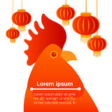 Happy New 2017 Year Rooster Bird Chinese Lantern Asian Horoscope Stock Images