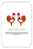 Happy New 2017 Year Rooster Bird Sign Asian Horoscope. Flat Vector Illustration Stock Photos