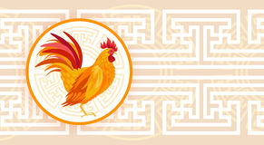 Happy New 2017 Year Rooster Bird Sign Asian Horoscope Royalty Free Stock Photography