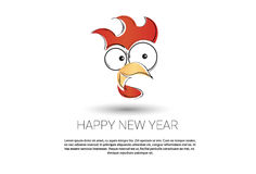 Happy New 2017 Year Rooster Bird Sign Asian Horoscope. Flat Vector Illustration Stock Photo