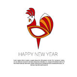 Happy New 2017 Year Rooster Bird Sign Asian Horoscope. Flat Vector Illustration Royalty Free Stock Photos