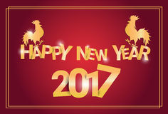 Happy New 2017 Year Rooster Bird Sign Asian Horoscope. Flat Vector Illustration Royalty Free Stock Images