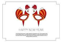 Happy New 2017 Year Rooster Bird Sign Asian Horoscope. Flat Vector Illustration Royalty Free Stock Photography