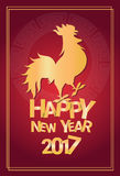 Happy New 2017 Year Rooster Bird Sign Asian Horoscope. Flat Vector Illustration Stock Photography