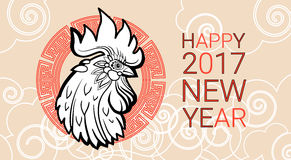 Happy New 2017 Year Rooster Bird Sign Asian Horoscope. Flat Vector Illustration Stock Images