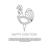 Happy New 2017 Year Rooster Bird Sign Asian Horoscope. Vector Illustration Royalty Free Stock Photography